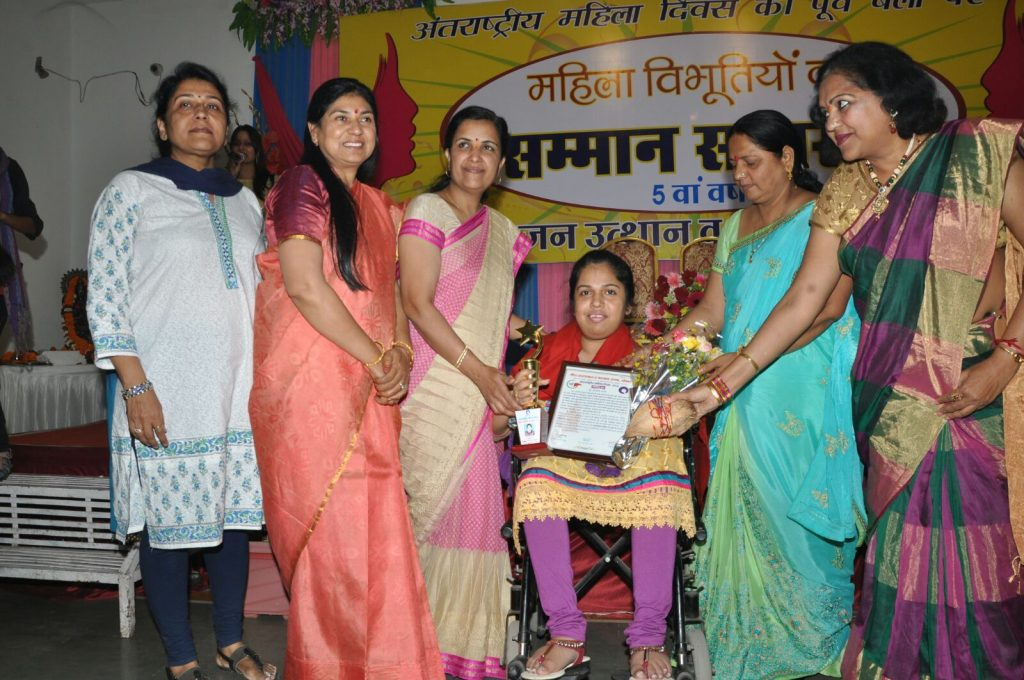 Felicitation-on-Womens-Day-1-1024x680